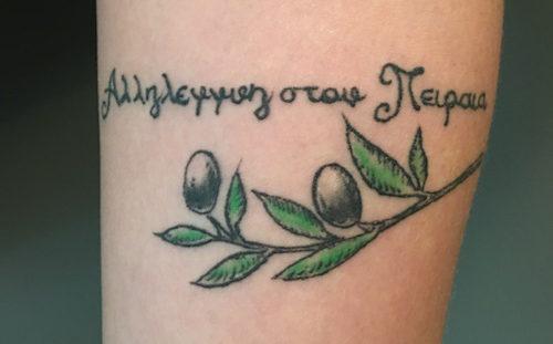 tuenight tattoo sara gilliam athens